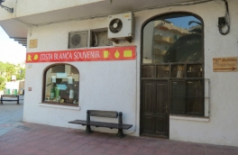 Commercial Premises For Sale in Moraira, Alicante