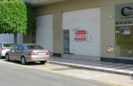 Commercial Premises For Sale in Teulada, Alicante